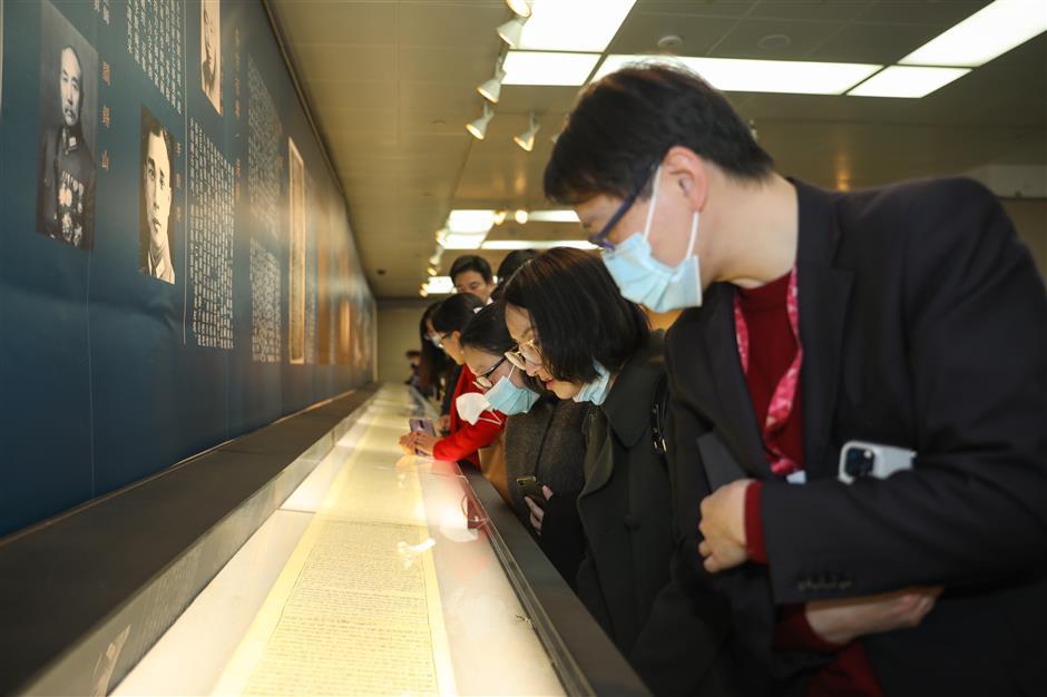 Rarescroll on display at Shanghai Library