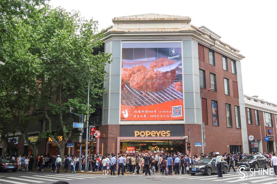 Huaihai Road to be a key commercial zone