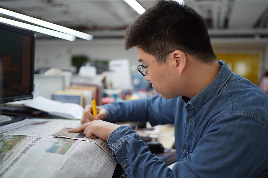 Shanghai Daily journalist named Model Worker