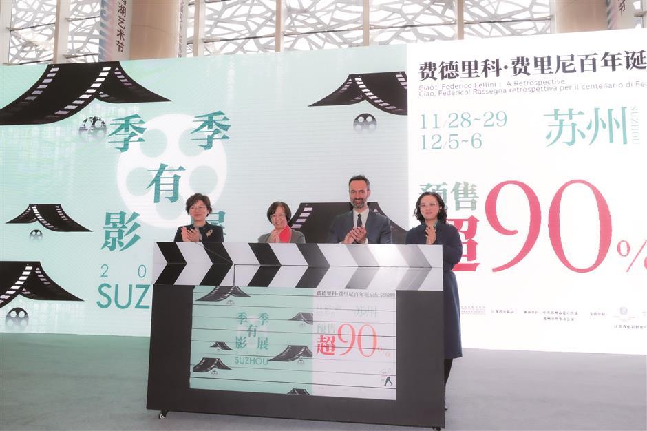 Fellini film screening in Suzhou marks 100th anniversary of his birth