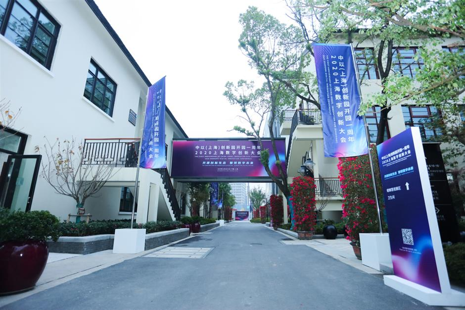 Putuos China-Israel Innovation Hub celebrates first anniversary