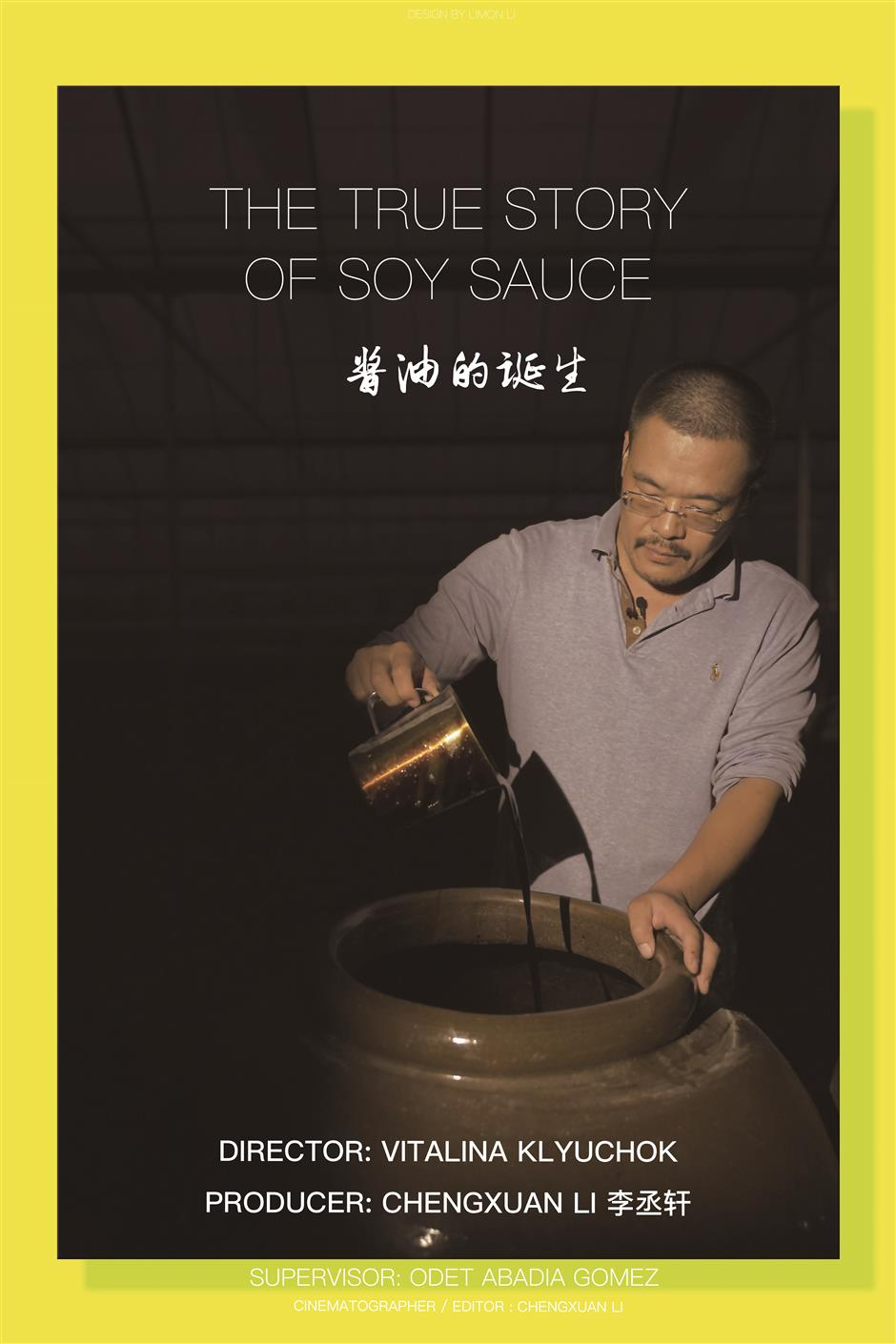 Looking China series: The true story of soy sauce