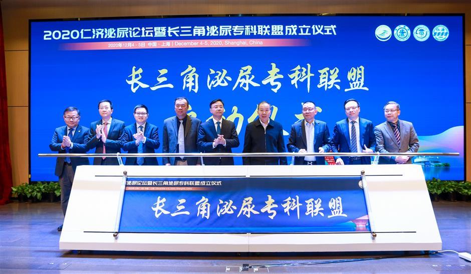 Renji Hospital leads fight against kidney cancer in Yangtze Delta