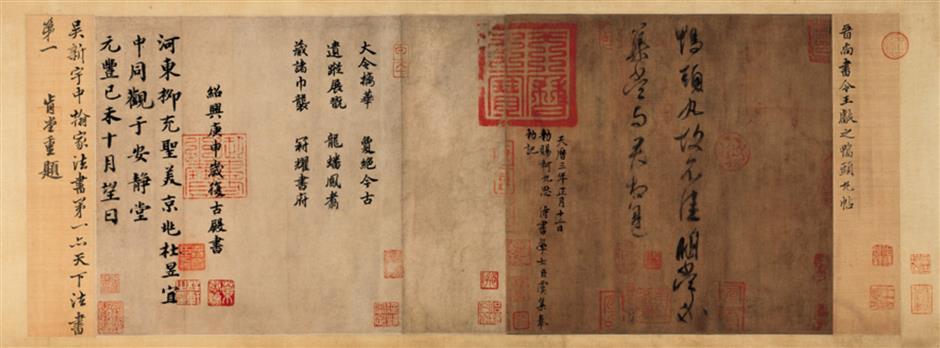 Calligraphy masterpiece flourishes on TCM