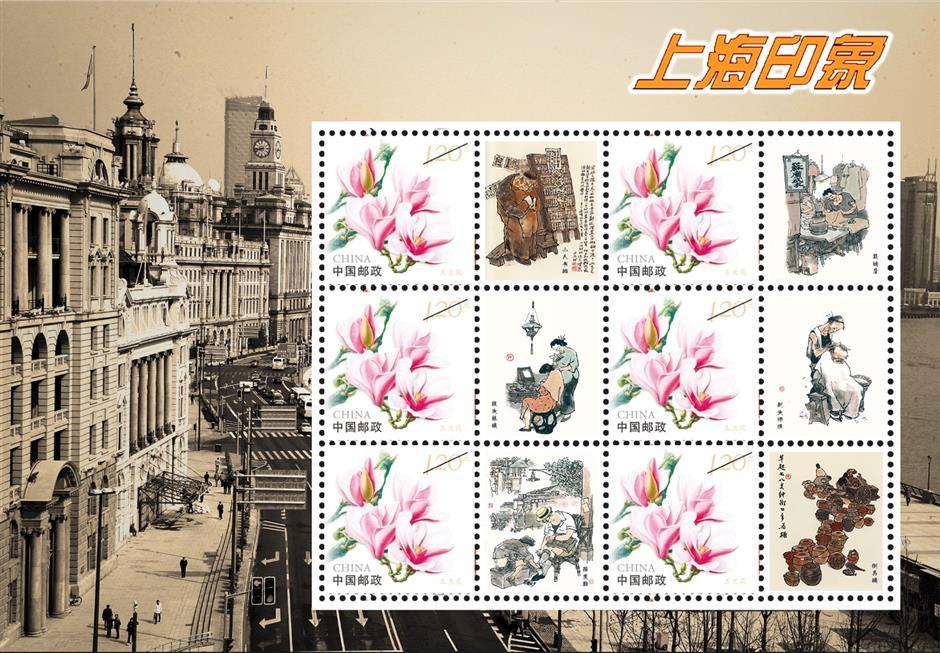 Postcards display citys past and present