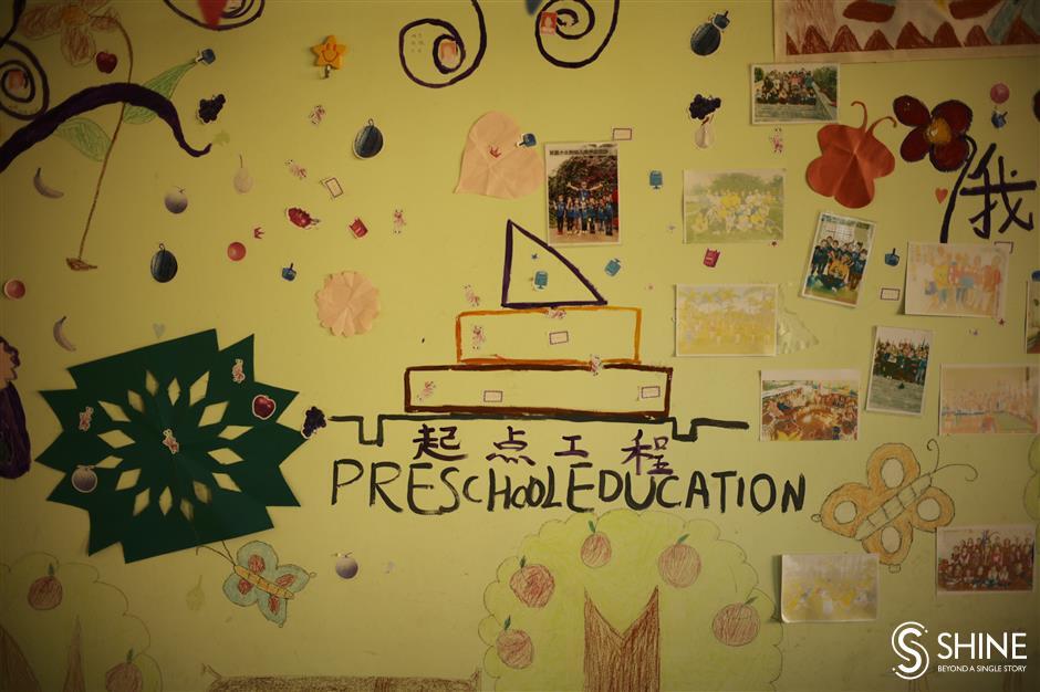 Regional preschool program raises education bar