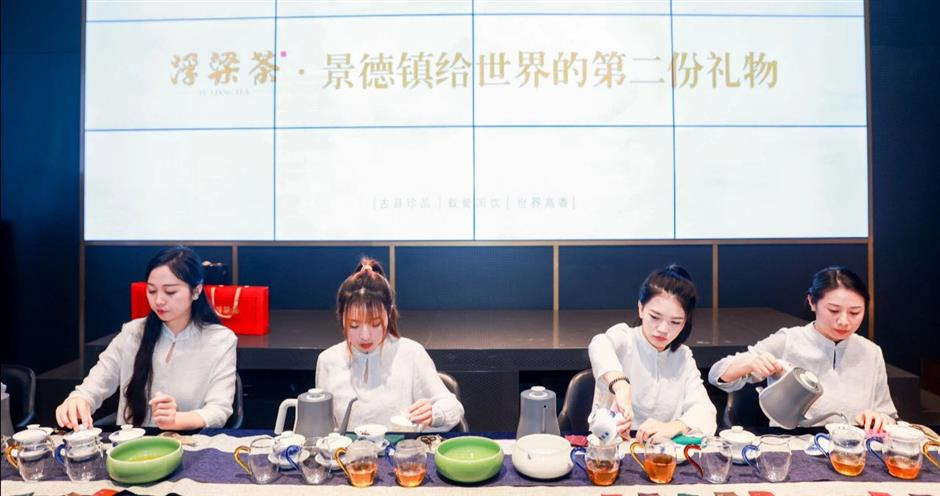 Famous Fuliang tea makes its debut in Shanghai