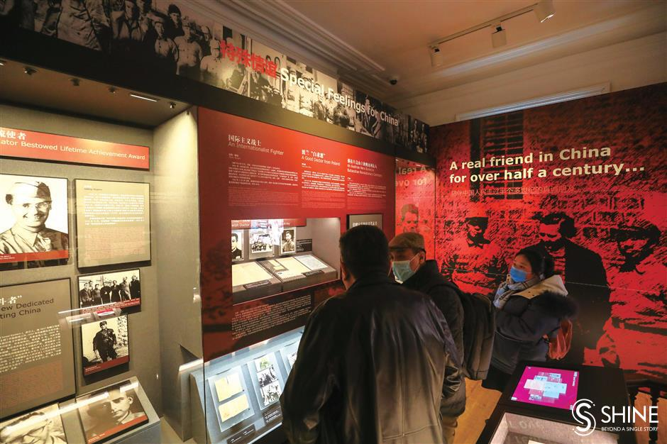 Jewish Refugees Museum opens new chapter of history