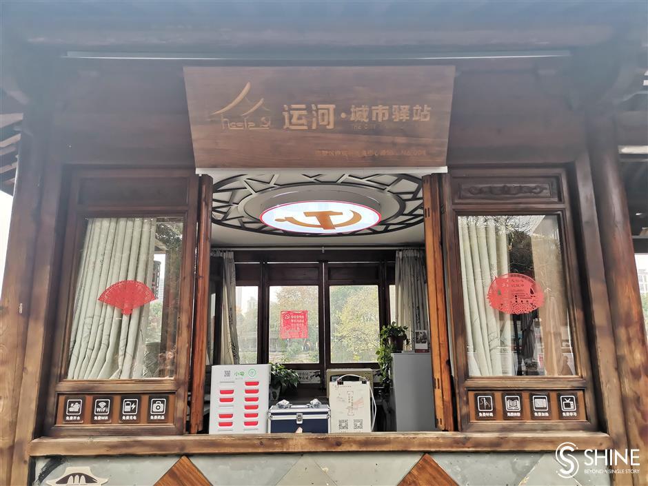 Hangzhou organization lends a helping hand to improve womens lives
