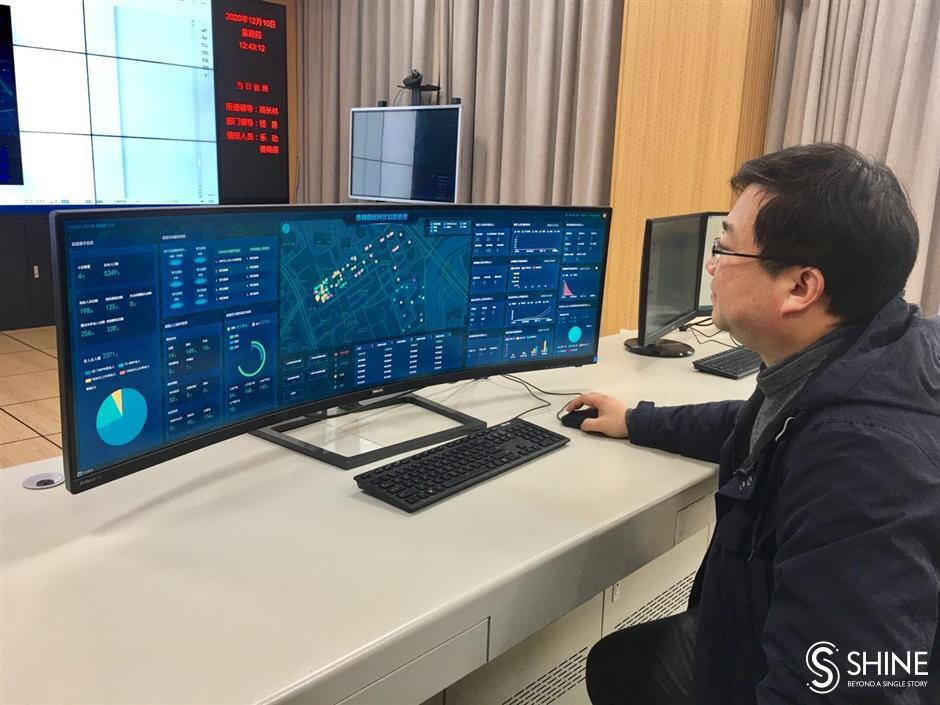 Senior care system launched in Putuo community