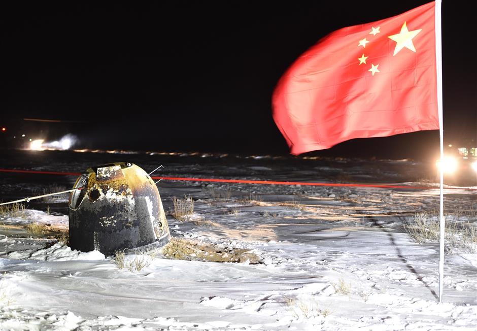 Xi congratulates complete success of Change-5 mission