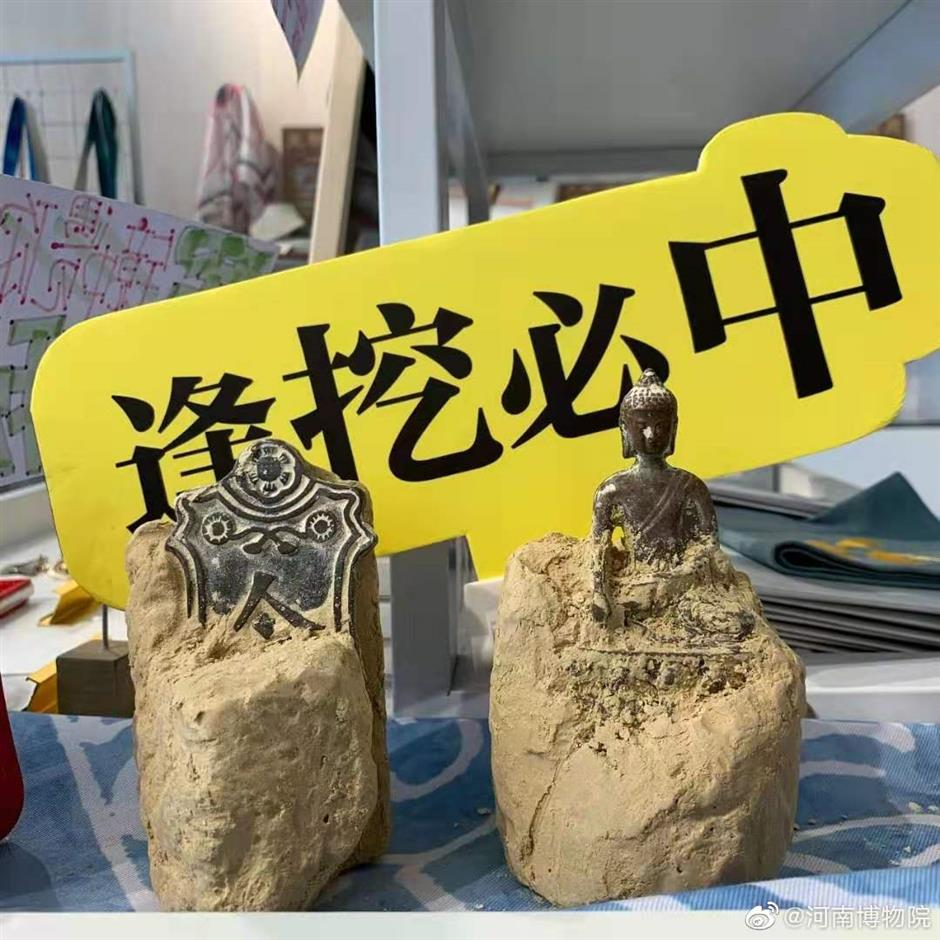 Blind boxes popular with budding archeologists