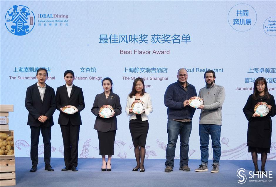 Special menus given iDEAL Dining awards