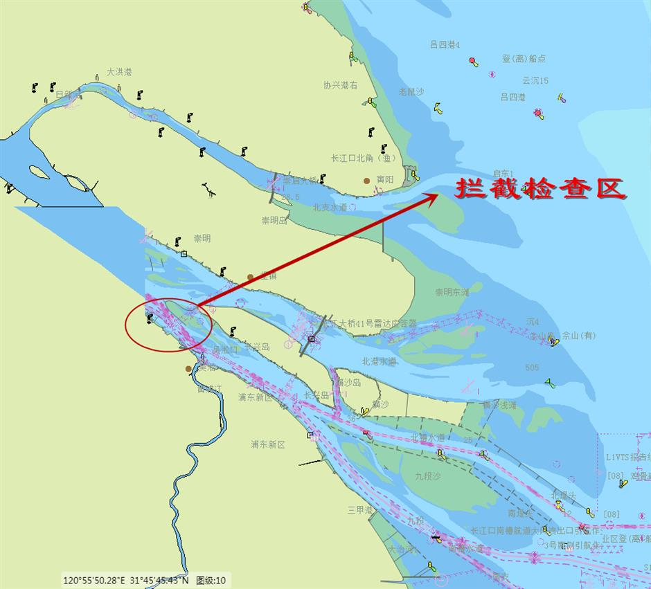 Officials ensure everything shipshape in Yangtze River estuary.