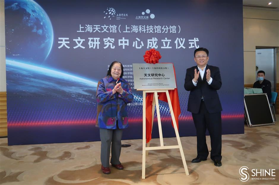 Skys the limit for astronomical research center