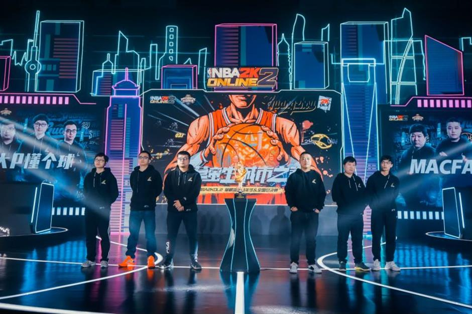 eSports NBA national league concludes in Shanghai