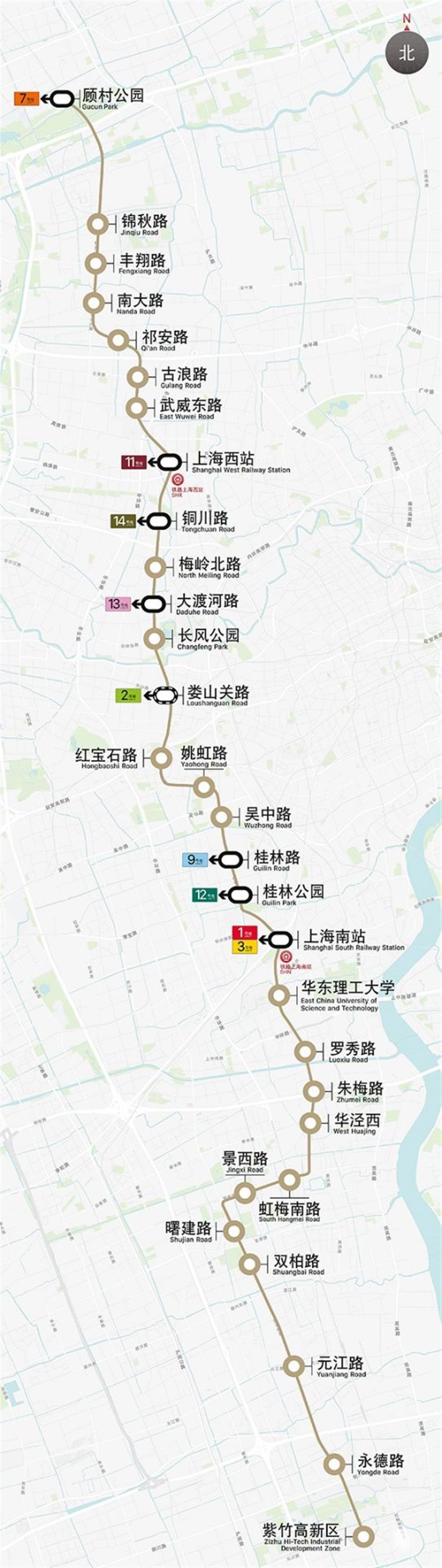 Worlds largest subway system set to expand