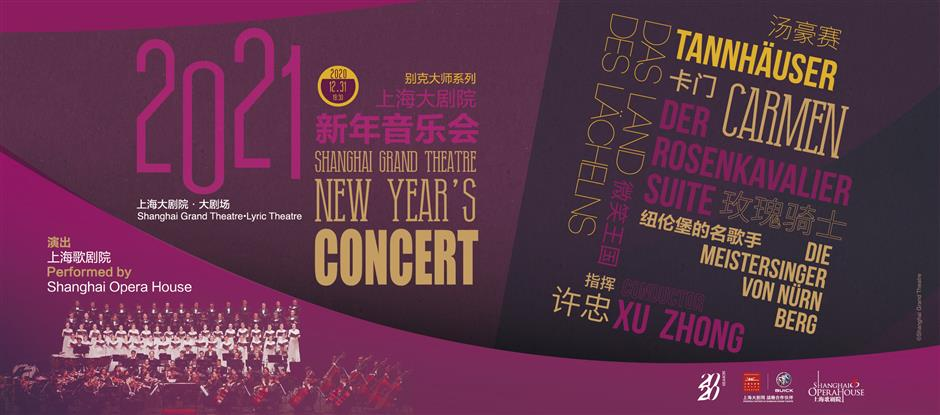 New Years Concert features classic operas