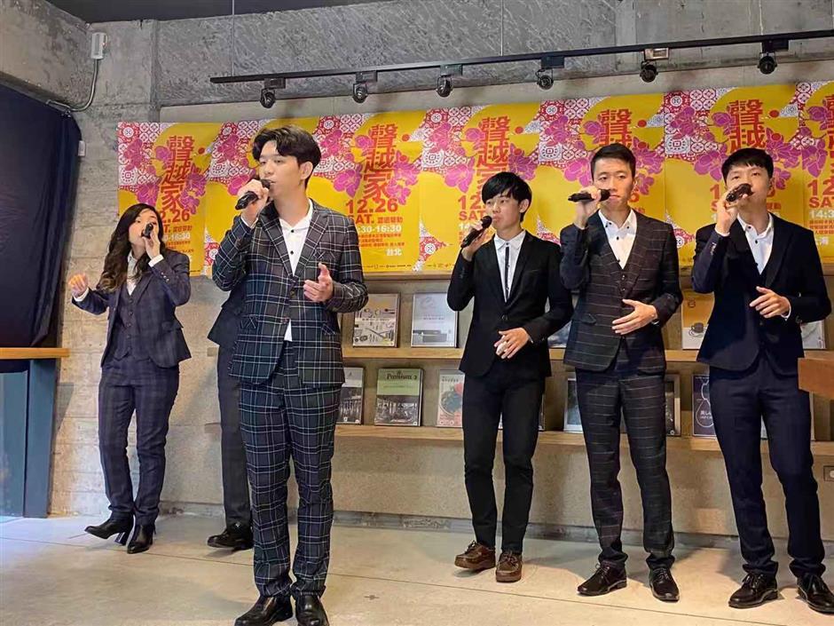 Online a cappella concerts promote cultural exchanges