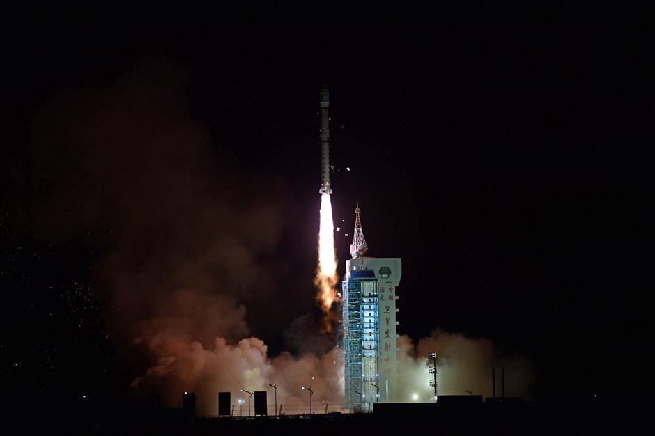China launches new remote sensing satellite