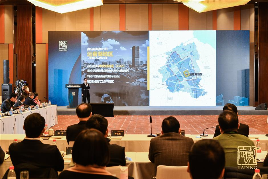 Design contest for Jiading New Town expansion