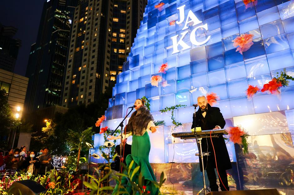 New Year celebrations in Jingan District