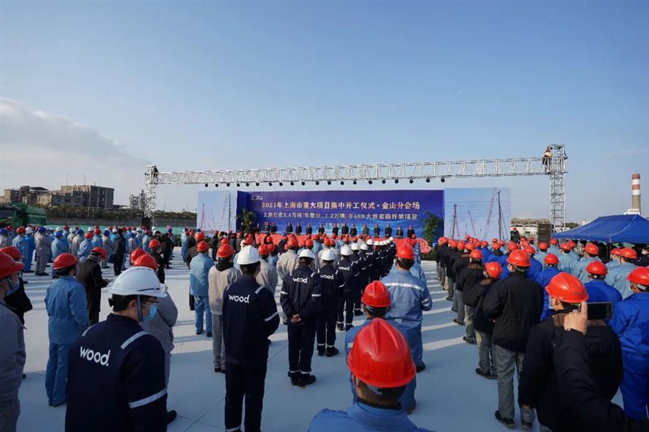 Sinopec Shanghais carbon fiber breakthrough