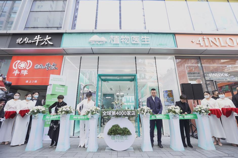 Physical stores critical to DR PLANTs branding, expansion