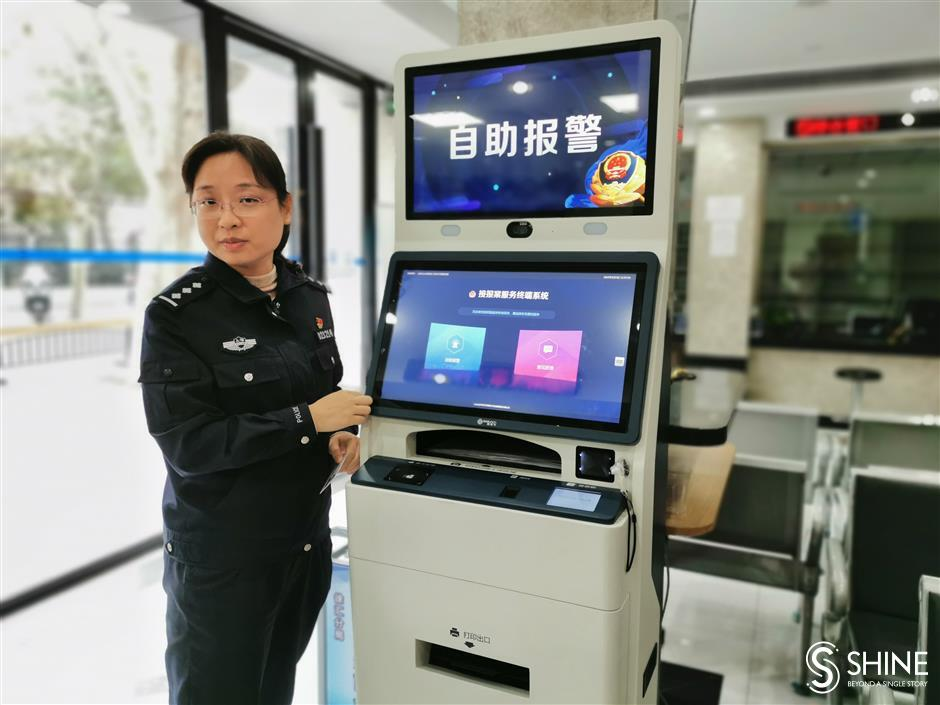 Filing police reports goes hi-tech in Xuhui