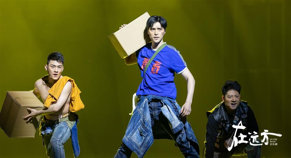 A musical tribute to deliverymen debuts in Shanghai