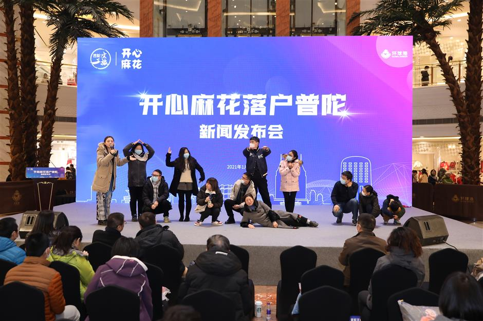 New theater to stage popular comedies in Putuo