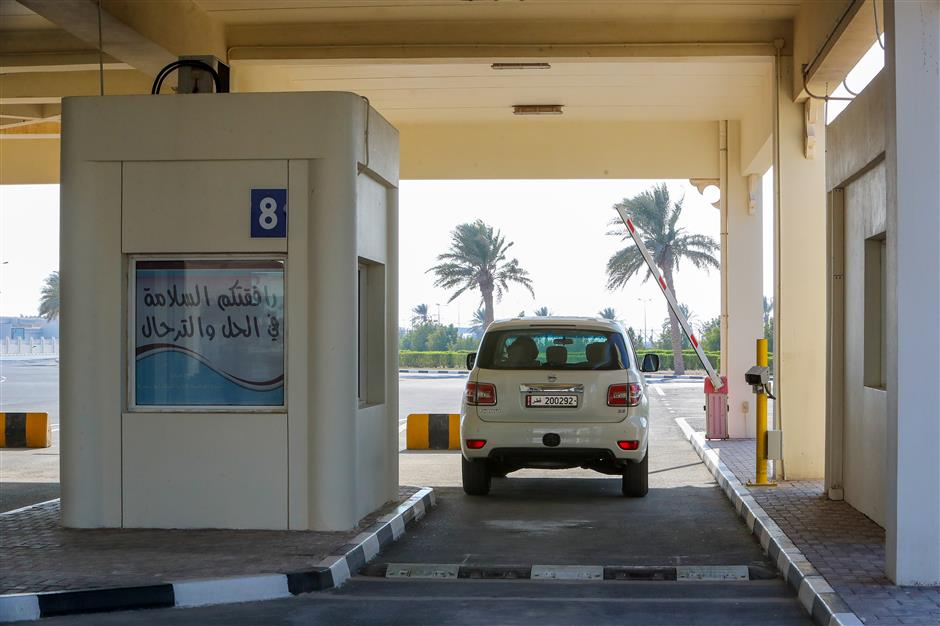 Joy for Qataris as border with Saudi Arabia reopens