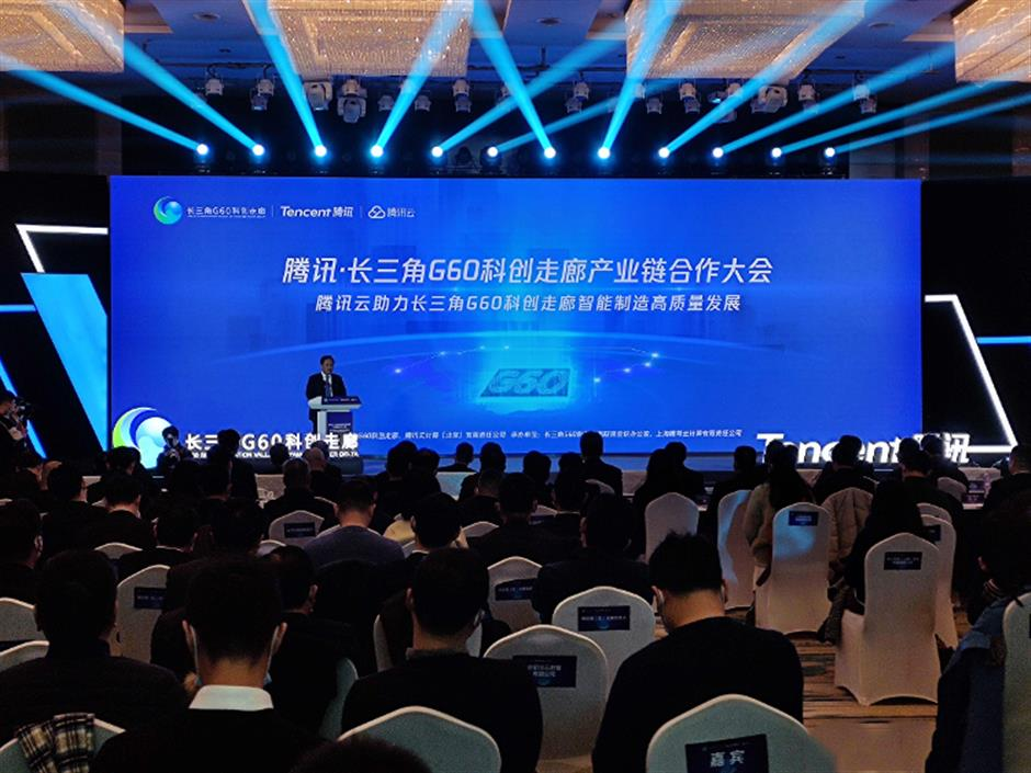 Songjiang District heart of Tencent move