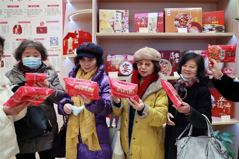 City advises against Spring Festival travel