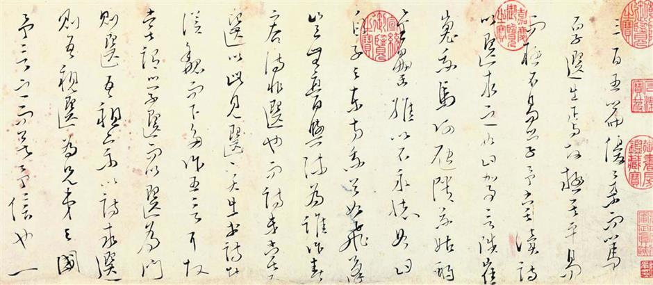Little-known calligraphy art skills of heroic Kublai Khanadversary