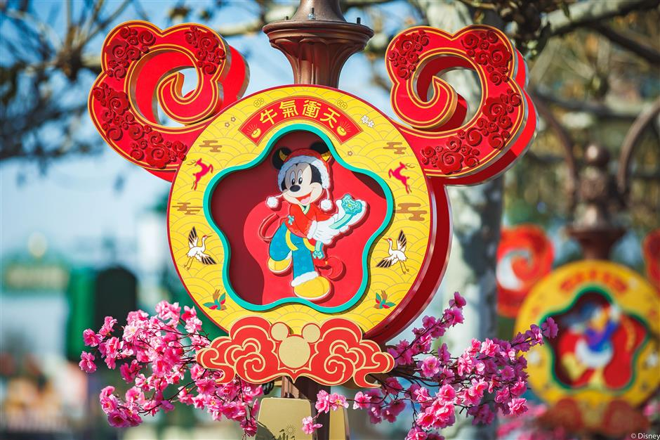 Shanghai Disney pulling out all the stops for Spring Festival