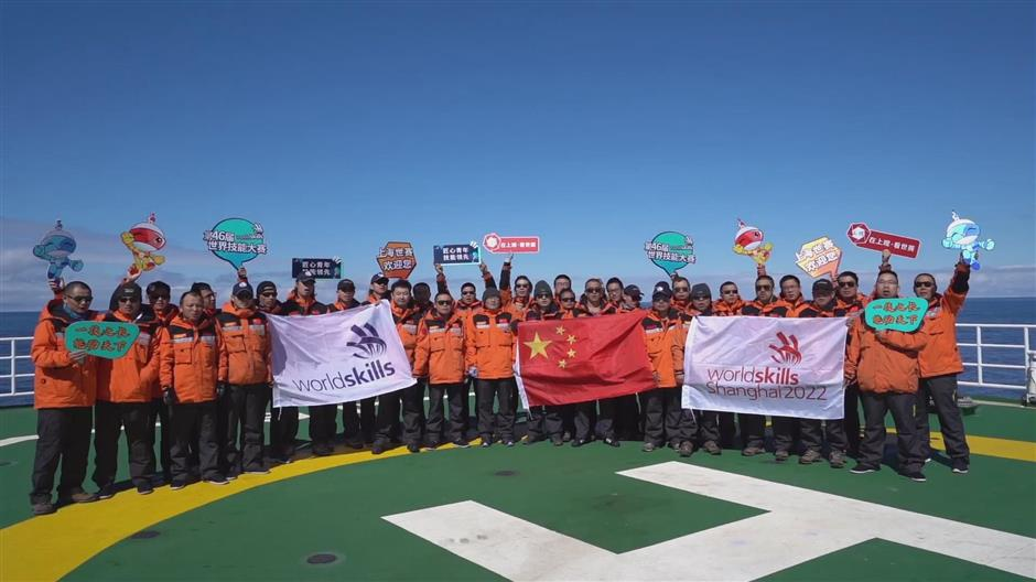 Expedition team fly flag for WorldSkills