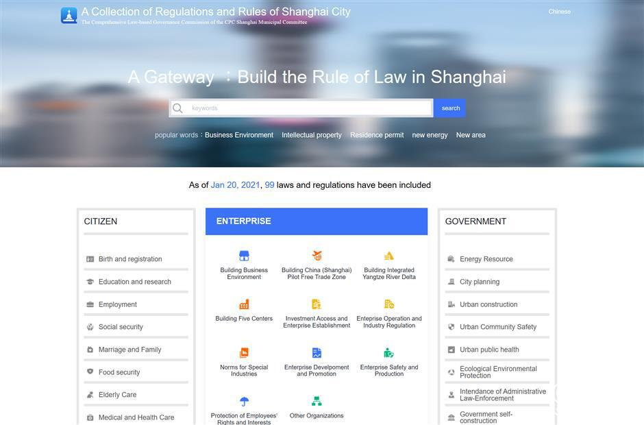 Bilingual search engine for citys rules