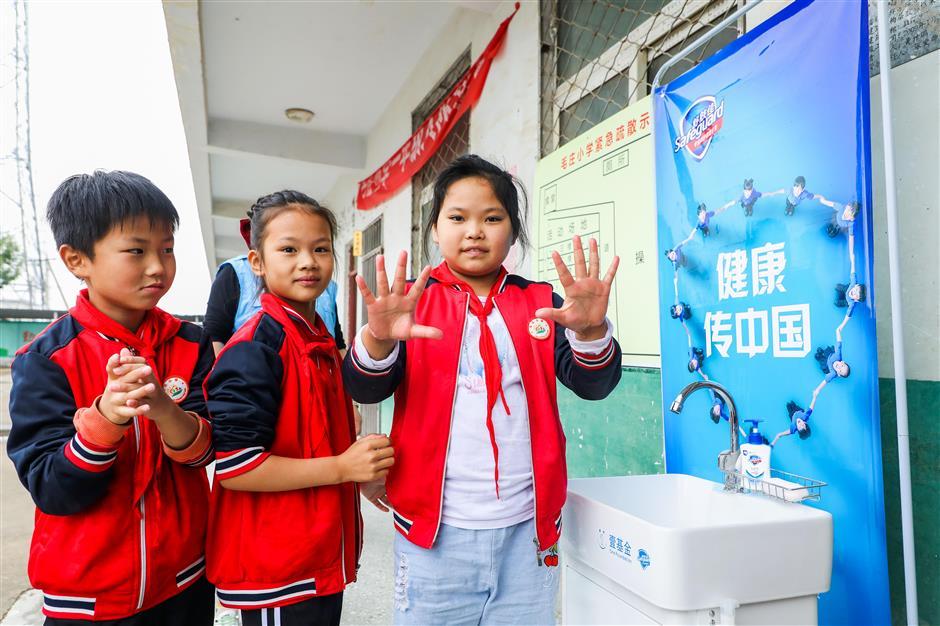 Safeguard helps children wash hands properly