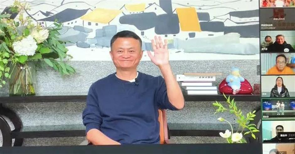 Jack Ma appears in public after two months