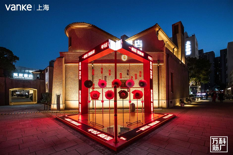 Art exhibition promote the citys spirit
