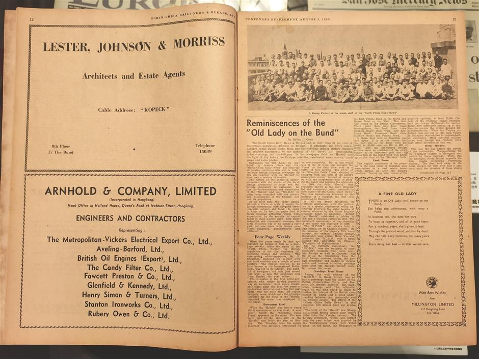 Exhibition offers a look at newspaper history