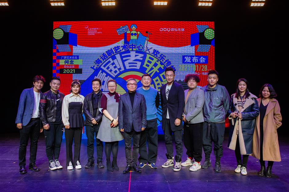 Comedy partnership sets sights on new original material