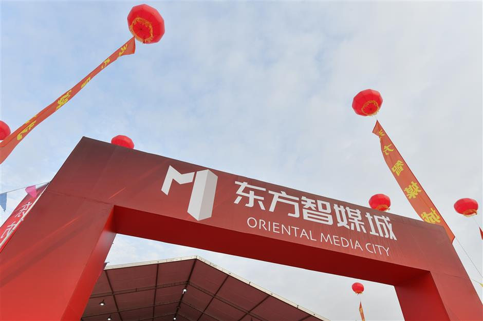 Huge new media project launched in Shanghai