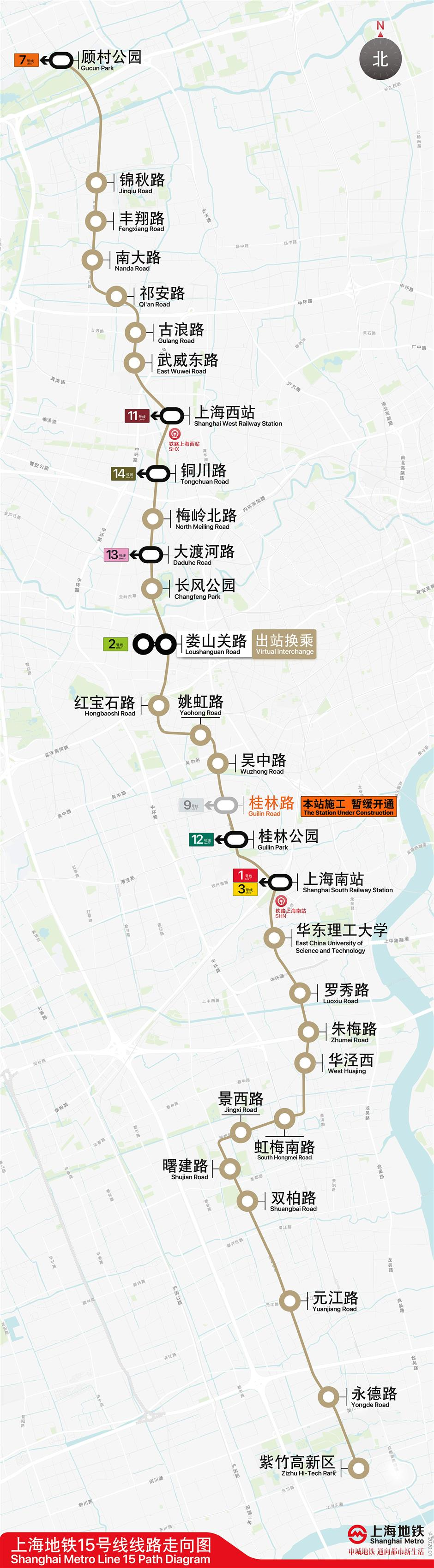 New Metro Line 15 hits the tracks this weekend