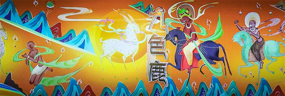 Mural an inspiration for latest shadow puppet show