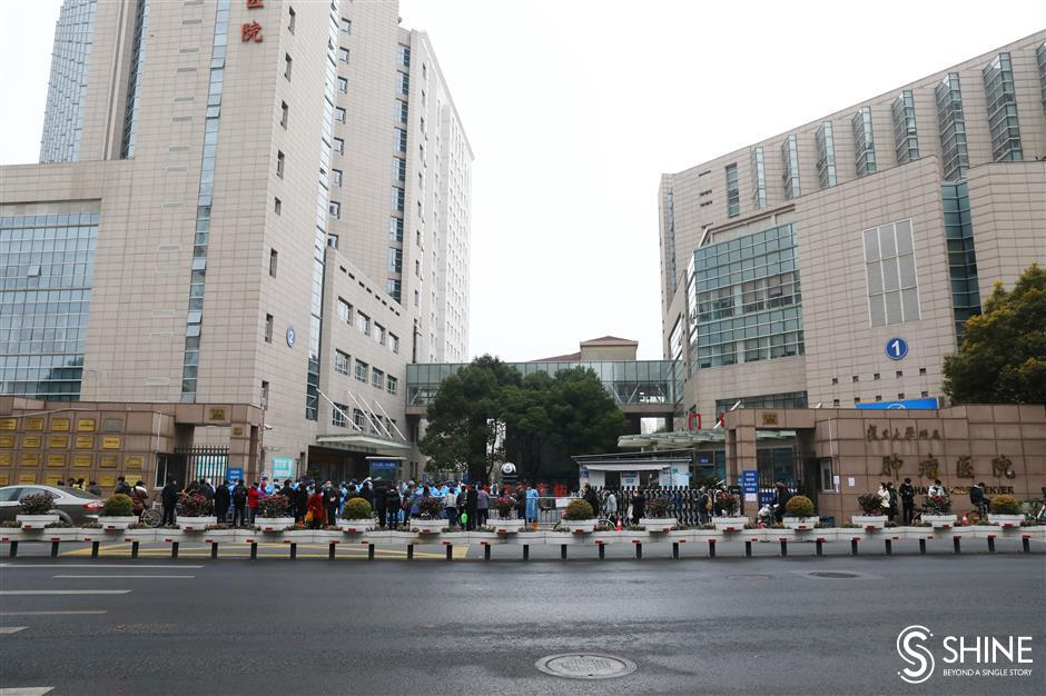 Two hospital branches in Shanghai shut outpatient services