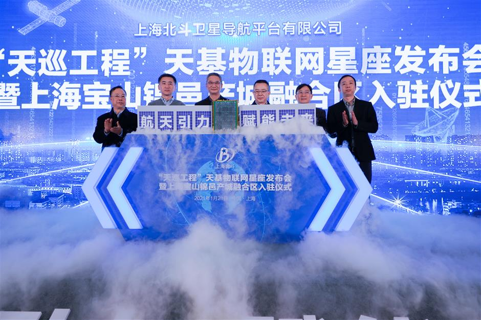 BeiDou project launch in historicLuodian