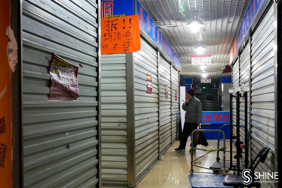 End of an era as electronics mall shuts down