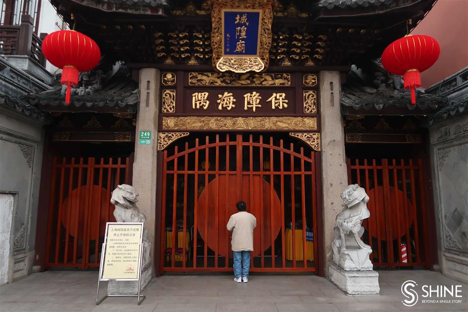 City God Temple closed to prevent spread of virus